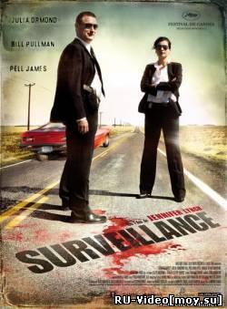 Фильм: Наблюдение / Surveillance (2008)