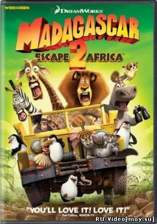 Смотреть: Мадагаскар-2: Побег в Африку