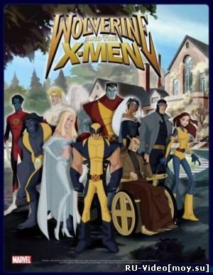 Смотреть: Росомаха и Люди Икс. Судьба Будущего