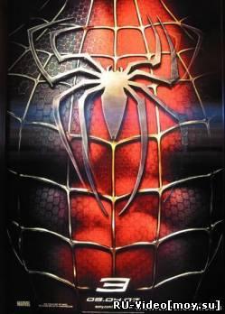 Фильм: Человек-паук: враг в отражении / Spider-Man 3 (2007)