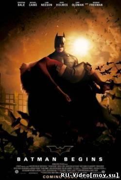 Фильм: Бэтмен: начало / Batman: Begins (2005)