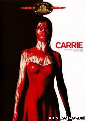 Фильм: Кэрри / Carrie (2002)