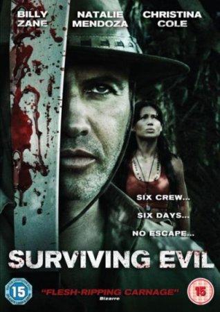 Фильм: Выжившее зло / Surviving Evil (2009)