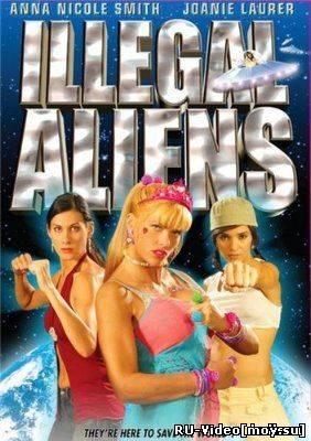 Фильм: Инопланетянки-нелегалы / Illegal Aliens (2007)