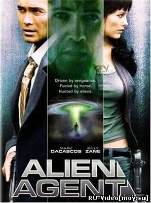 Фильм: Иностранный агент / Alien Agent (2007) DVDRip