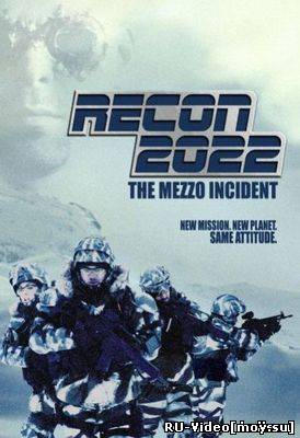Фильм: Разведка 2022: инцидент Меццо / Recon 2022: The Mezzo Incident (2007)