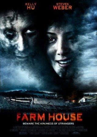 Фильм: Сельский дом / Farmhouse (2008) DVDRip