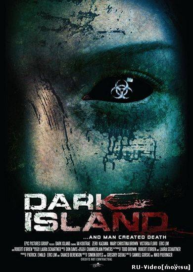 Фильм: Темный остров / Dark Island (2010) DVDRip