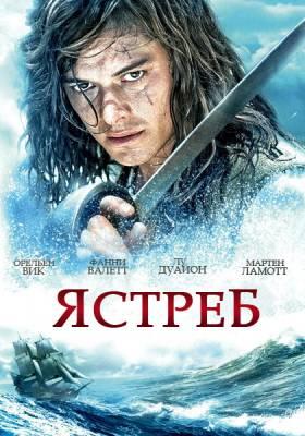 Ястреб (1 Сезон / 2011) Смотреть сериал онлайн