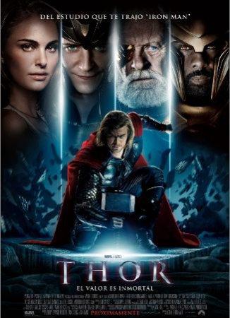 Тор (2011) Смотреть фильм онлайн