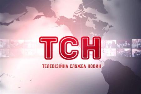 Смотреть ТСН-Новини (11.01.2012) онлайн SATRip