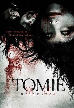 Смотреть фильм Томие: Без границ / Tomie: Anrimiteddo (2011) DVDRip