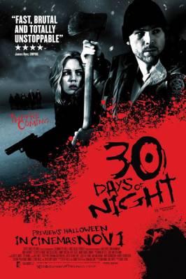 Фильм: 30 дней ночи
