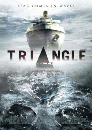 Фильм: Треугольник / Triangle (2009)