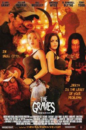 Фильм: Могилы (The Graves)