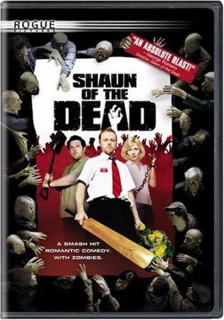 Фильм: Зомби по имени Шон