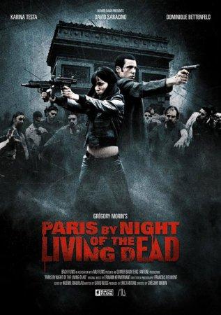 Фильм: Париж: Ночь живых мертвецов