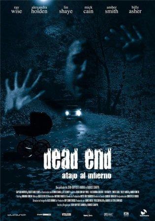 Фильм: Тупик (Dead End)