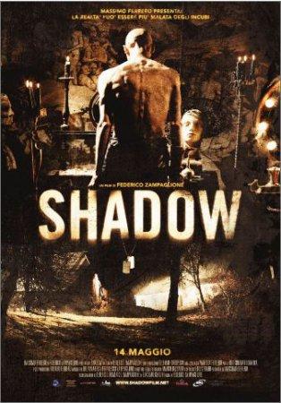 Фильм: Тень (Shadow)