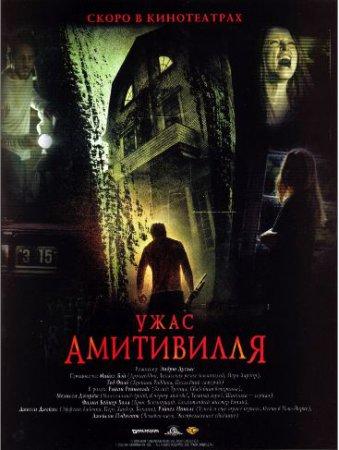 Соблазнительная Даниэль Панабэйкер – Безумцы (2007)
