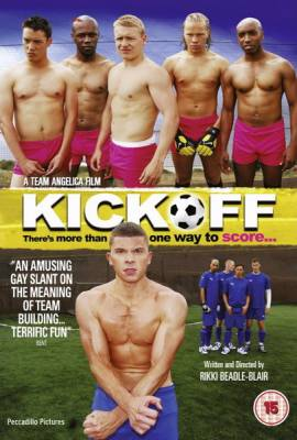 Фильм: Начала / KickOff (2010)